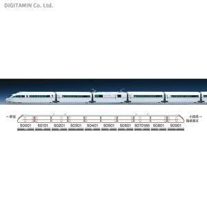 送料無料◆92754 TOMIX トミックス 小田急ロマンスカー50000形VSEセット (10両)...