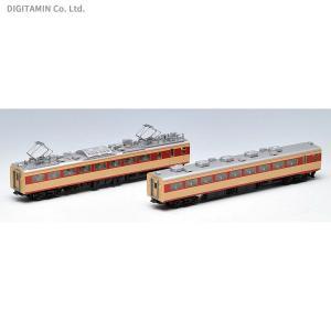 送料無料◆TOMIX トミックス 92427 国鉄 485系特急電車(AU13搭載車) 増結セット(...