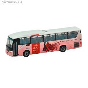 トミーテック ザ・バスコレクション 西日本鉄道太宰府ライナーバス 旅人 ピンク版 1/150(Nゲージスケール) 鉄道模型(ZN51055)|digitamin