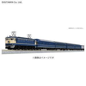 送料無料◆10-1548 KATO カトー 20系「カートレイン九州」 13両セット (特別企画品)...