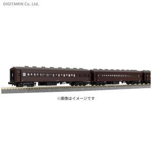 送料無料◆10-1320 KATO カトー スハ32系 中央本線普通列車 7両セット (特別企画品)...