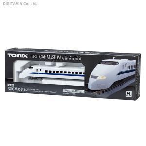 FM-005 TOMIX トミックス ファーストカーミュージアム 300系 (のぞみ) Nゲージ 鉄...