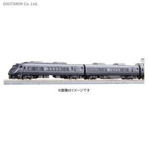 送料無料◆10-1541 KATO カトー 787系 (アラウンド・ザ・九州) 4両セット Nゲージ...