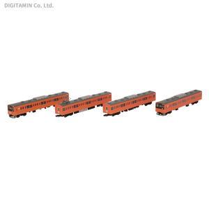 トミーテック 鉄道コレクション JR201系中央線快速 H4編成 4両セット 1/150(Nゲージス...