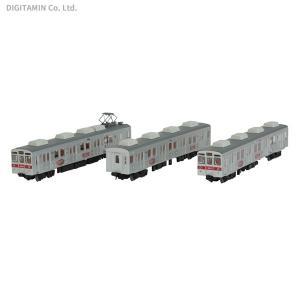 トミーテック 鉄道コレクション 長野電鉄8500系 (T2編成) 鉄道むすめラッピング 3両セット ...