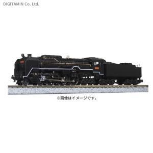 送料無料◆2017-7 KATO カトー C62 東海道形 Nゲージ 鉄道模型(ZN79379)|digitamin