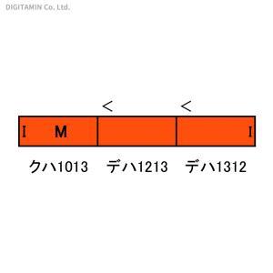 送料無料◆30365 グリーンマックス 東急電鉄 1000系1013編成 (スカート付き) 3両編成セット (動力付き) Nゲージ 鉄道模型(ZN80555)|digitamin