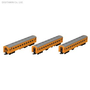 98383 TOMIX トミックス 大井川鐵道 旧型客車 (オレンジ色) セット (3両) Nゲージ 鉄道模型(ZN83767)|digitamin