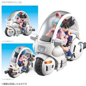 メカコレクション ブルマのカプセルNO.9バイク プラモデル ドラゴンボール 1巻 バンダイ(ZP27876)|digitamin