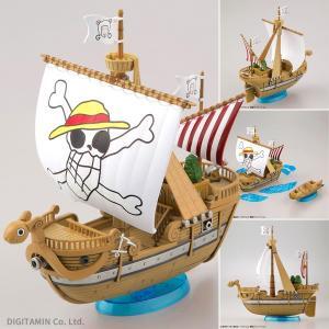 ゴーイング・メリー号 メモリアルカラーVer. プラモデル ワンピース 偉大なる船コレクション バンダイ(ZP29986)|digitamin