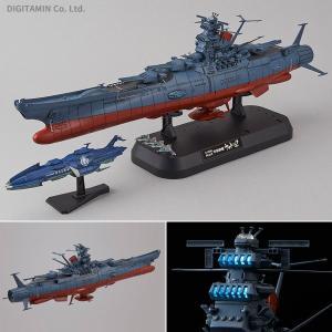 1/1000 宇宙戦艦ヤマト 2202 プラモデル ※LEDユニット(青)付属 宇宙戦艦ヤマト220...
