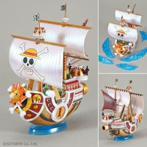 ワンピース サウザント・サニー号 メモリアルカラーVer. プラモデル 偉大なる船コレクション バンダイ(ZP36035)|digitamin