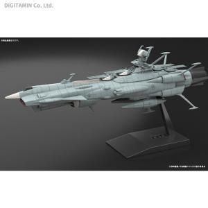 メカコレクション 地球連邦アンドロメダ級 一番艦 アンドロメダ プラモデル 宇宙戦艦ヤマト2202 愛の戦士たち バンダイ(ZP37567)|digitamin