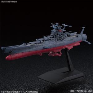メカコレクション 宇宙戦艦ヤマト 2202 プラモデル バンダイ(ZP40221)|digitamin