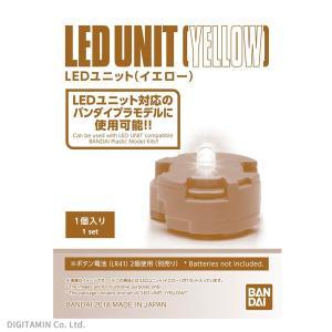 LEDユニット(イエロー) バンダイ(ZP41358)|digitamin