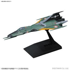 バンダイ メカコレクション 99式空間戦闘攻撃機 コスモファルコン(空母搭載機) プラモデル 宇宙戦艦ヤマト2202 愛の戦士たち(ZP46689)|digitamin