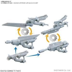 バンダイ HGBC 1/144 スピニングブラスター プラモデル ガンダムビルドダイバーズ(ZP48400)|digitamin
