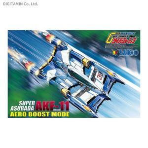 アオシマ 1/24 サイバーフォーミュラ No.11 スーパーアスラーダAKF-11 エアロブーストモード プラモデル(ZP48546)|digitamin