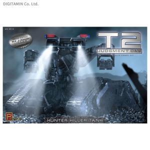 ペガサスホビー 1/32 ターミネーター2 ハンター・キラー・タンク クロームメッキ仕様 プラモデル PH9215(ZP53843)|digitamin