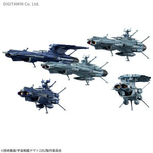 メカコレ メカコレクション 地球連邦アンドロメダ級セット プラモデル 宇宙戦艦ヤマト2202 愛の戦士たち バンダイスピリッツ (ZP56579)|digitamin