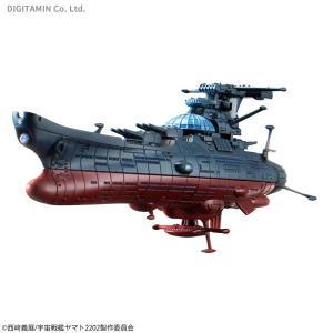 メカコレ メカコレクション 波動実験艦 銀河 プラモデル 宇宙戦艦ヤマト2202 愛の戦士たち バンダイスピリッツ (ZP56580)|digitamin