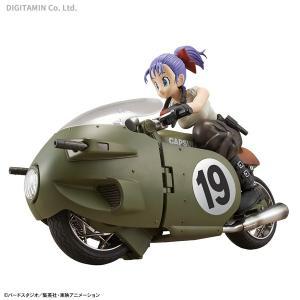 ドラゴンボール ブルマの可変式No.19バイク バンダイスピリッツ フィギュアライズメカニクス プラモデル (ZP57584)|digitamin