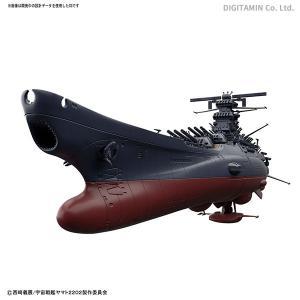 バンダイスピリッツ 1/1000 宇宙戦艦ヤマト2202 最終決戦仕様 プラモデル (ZP59584)|digitamin