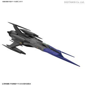 バンダイスピリッツ 1/72 零式52型改 自律無人戦闘機 ブラックバード プラモデル (ZP59585)|digitamin