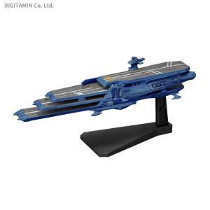バンダイスピリッツ メカコレクション 宇宙戦艦ヤマト2199 No.16 シュデルグ プラモデル (ZP60363)|digitamin