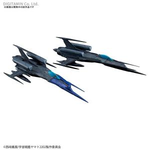 バンダイスピリッツ メカコレクション 宇宙戦艦ヤマト2202 愛の戦士たち 零式52型改 自律無人戦闘機 ブラックバード セット プラモデル (ZP61096)|digitamin