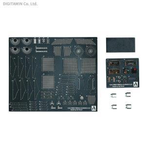 アオシマ 1/24 サイバーフォーミュラ スゴウアスラーダG.S.X 専用 ディテールアップパーツセット (ZP61889)|digitamin