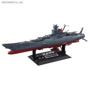 バンダイスピリッツ 1/500 宇宙戦艦ヤマト2199 プラモデル   ・ディテールアップには玉盛順...