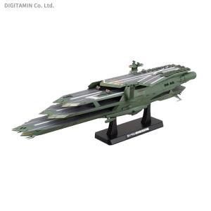 宇宙戦艦ヤマト2199 1/1000 大ガミラス帝国軍 ガイペロン級多層式航宙母艦 バルグレイ プラモデル バンダイスピリッツ (ZP68586)|digitamin