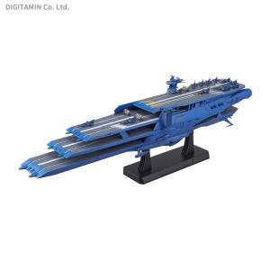 宇宙戦艦ヤマト2199 1/1000 大ガミラス帝国軍 ガイペロン級多層式航宙母艦 (シュデルグ) プラモデル バンダイスピリッツ (ZP68588)|digitamin