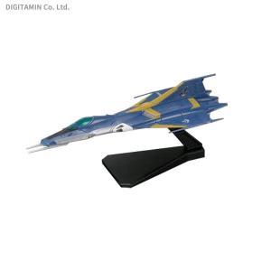 宇宙戦艦ヤマト2199 メカコレクション コスモファルコン プラモデル バンダイスピリッツ (ZP68593)|digitamin
