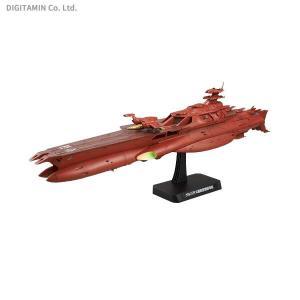 1/1000 宇宙戦艦ヤマト2199 大ガミラス帝国軍 ゲルバデス級戦闘航宙母艦 (ダロルド) プラモデル バンダイスピリッツ (ZP84283)|digitamin