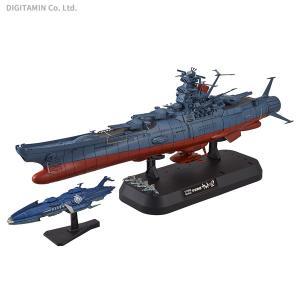 1/1000 宇宙戦艦ヤマト2202 愛の戦士たち 宇宙戦艦ヤマト 2202 プラモデル ※LEDユニット(青)付属 バンダイスピリッツ (ZP84286)|digitamin