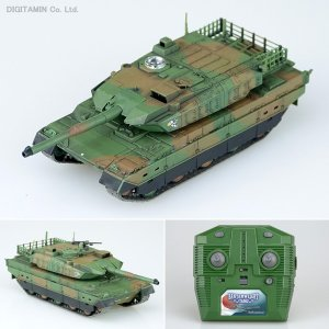 アオシマ 1/72 RC VS タンク 10式戦車 B(ZR02968)