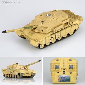 アオシマ 1/72 RC VS タンク チャレンジャー1 B(ZR02972)