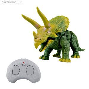 童友社 IRC 赤外線で歩く恐竜 トリケラトプス (ZR86354)|digitamin