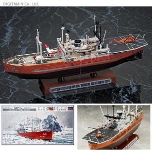 ハセガワ 1/350 南極観測船 宗谷 第三次南極観察隊 プラモデル Z23  第一次南極観測を経て...