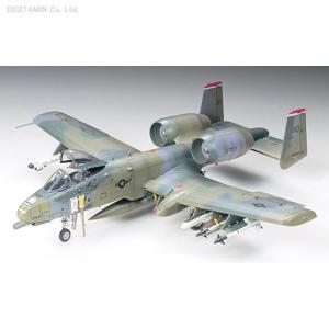 タミヤ 1/72 WB-44 A-10A サンダーボルトII プラモデル 60744  1970年代...