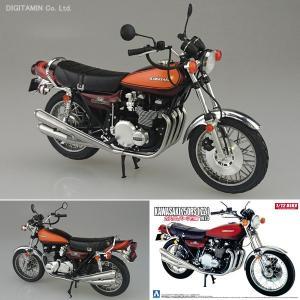 アオシマ 1/12 カワサキ 750RS(Z2) カスタムパーツ付き プラモデル バイク No.32(ZS20856)