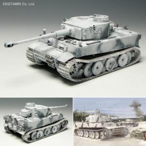 1/35 WW.II ドイツ軍重戦車 ティ...