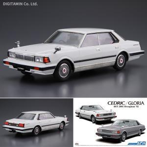 アオシマ 1/24 ニッサン P430 セドリック/グロリア4HT280Eブロアム '82 プラモデル ザ・モデルカー No.57 ※新金型追加(ZS32304)