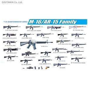 1/35 アメリカ軍ウエポンセット M-16/AR-15 自動小銃ファミリー プラモデル ドラゴン DR3801(ZS33249)|digitamin