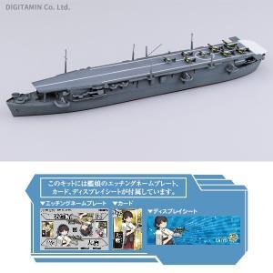 アオシマ 1/700 艦娘 軽空母 大鷹 プラモデル 艦これ...