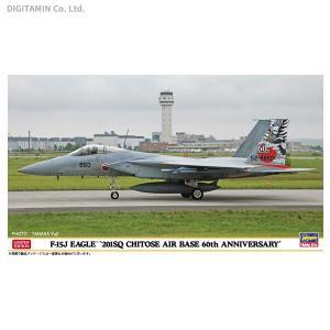 ハセガワ 1/72 F-15J イーグル 201SQ 千歳基地60周年記念 プラモデル 02265 ...