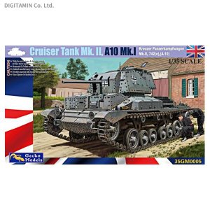 送料無料◆ゲッコー・モデル 1/35 ドイツ軍 鹵獲戦車 742(e)(イギリス 巡航戦車 MK.I...