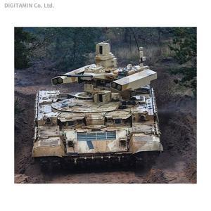 """ズベズダ 1/35 BMPT-72 """"ターミ..."""